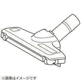 マキタ Makita じゅうたんノズルDX A-59938