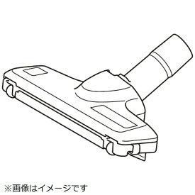 マキタ Makita 充電式クリーナー じゅうたん用ノズルDX アイボリー A-59922
