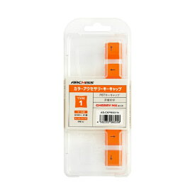 ARCHISS アーキス 交換用 PBTカラーアクセサリーキーキャップ オレンジ矢印キー 昇華印字 1.5mm厚 ASCKPBS01N