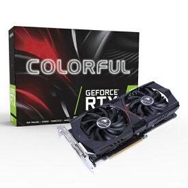 COLORFUL カラフル NVIDIA GeForce RTX 2060搭載 Colorful GeForce RTX 2060 6G ColorfulGeForceRTX20606G【バルク品】 [GeForceRTX20606G]