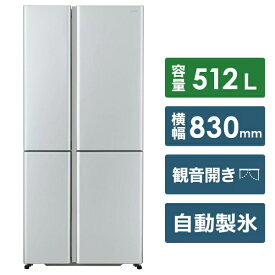 AQUA アクア 《基本設置料金セット》AQR-TZ51H-S 冷蔵庫 サテンシルバー [4ドア /観音開きタイプ /512L][冷蔵庫 大型 両開き AQRTZ51H_S]【zero_emi】