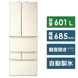 東芝 TOSHIBA 《基本設置料金セット》GR-R600FZ-ZC 冷蔵庫 ラピスアイボリー [6ドア /観音開きタイプ /601L][GRR600FZZC]【zero_emi】