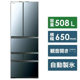 東芝 TOSHIBA 《基本設置料金セット》GR-R510FZ-XK 冷蔵庫 クリアミラー [6ドア /観音開きタイプ /508L][冷蔵庫 大型 GRR510FZXK]【zero_emi】