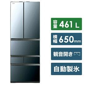 東芝 TOSHIBA 《基本設置料金セット》GR-R460FZ-XK 冷蔵庫 クリアミラー [6ドア /観音開きタイプ /461L][冷蔵庫 大型 両開き GRR460FZXK]【zero_emi】