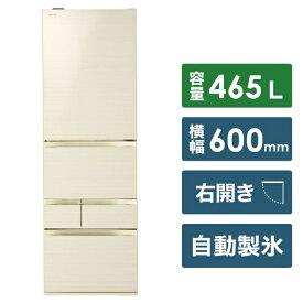 東芝 TOSHIBA 《基本設置料金セット》GR-R470GW-ZC 冷蔵庫 ラピスアイボリー [5ドア /右開きタイプ /465L][冷蔵庫 大型 GRR470GWZC]