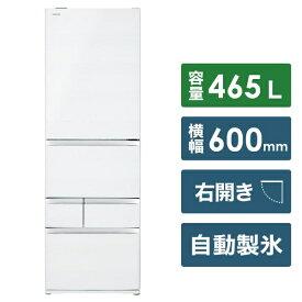 東芝 TOSHIBA 《基本設置料金セット》GR-R470GW-UW 冷蔵庫 クリアグレンホワイト [5ドア /右開きタイプ /465L][冷蔵庫 大型 GRR470GWUW]【zero_emi】