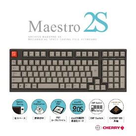 ARCHISS アーキス AS-KBM02/TGBA ゲーミングキーボード CHERRY MX 茶軸 Mestro2S 黒 [USB /有線][ASKBM02TGBA]