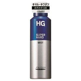 ファイントゥデイ資生堂 Fine Today Shiseido HGスーパーハードミストa【wtcool】