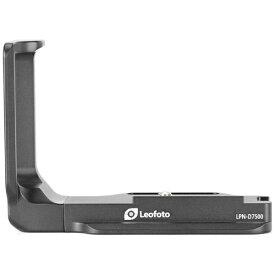 Leofoto レオフォト L型プレート(Nikon D7500用) LPN-D7500