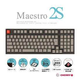 ARCHISS アーキス AS-KBM02/SRGBA ゲーミングキーボード CHERRY MX 静音赤軸 Mestro2S 黒 [USB /有線][ASKBM02SRGBA]
