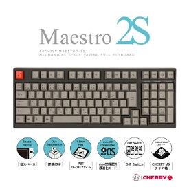 ARCHISS アーキス AS-KBM02/TCGBA ゲーミングキーボード CHERRY MX クリア軸 Mestro2S 黒 [USB /有線][ASKBM02TCGBA]