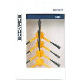 エコバックス ECOVACS DEEBOT M88 R98交換用サイドブラシ