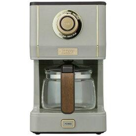 ラドンナ LADONNA K-CM5-GE コーヒーメーカー TOFFY[おしゃれ KCM5]