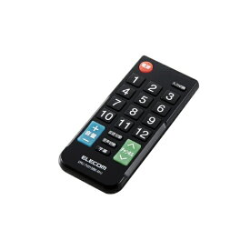 エレコム ELECOM カンタンTVリモコン 12メーカー対応 Sサイズ ブラック ERC-TV01SBK-MU