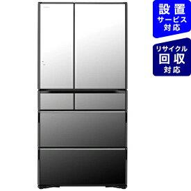 日立 HITACHI 《基本設置料金セット》R-WX74K-X 冷蔵庫 真空チルド WXタイプ クリスタルミラー [6ドア /観音開きタイプ /735L][冷蔵庫 大型 RWX74K]【zero_emi】