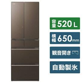 日立 HITACHI 《基本設置料金セット》R-HW52K-XH 冷蔵庫 グレイッシュブラウン [6ドア /観音開きタイプ /520L][冷蔵庫 大型 RHW52K]【zero_emi】