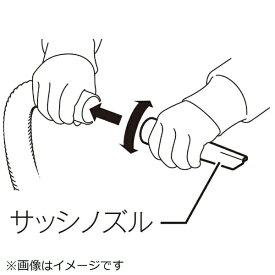 マキタ Makita サッシ(隙間)ノズル 451240-7