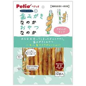 ペティオ Petio ゆるゆるオールスターズ 歯みがきなのか おやつなのか やわらかタイプ 10本入