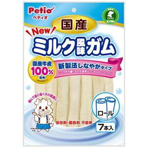 ペティオ Petio NEW 国産 ミルク風味ガム ロール 7本入