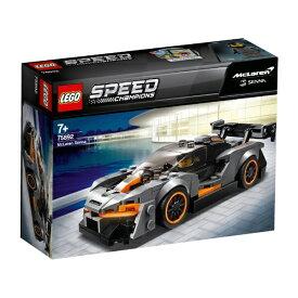レゴジャパン LEGO 75892 スピードチャンピオン マクラーレン・セナ[レゴブロック]