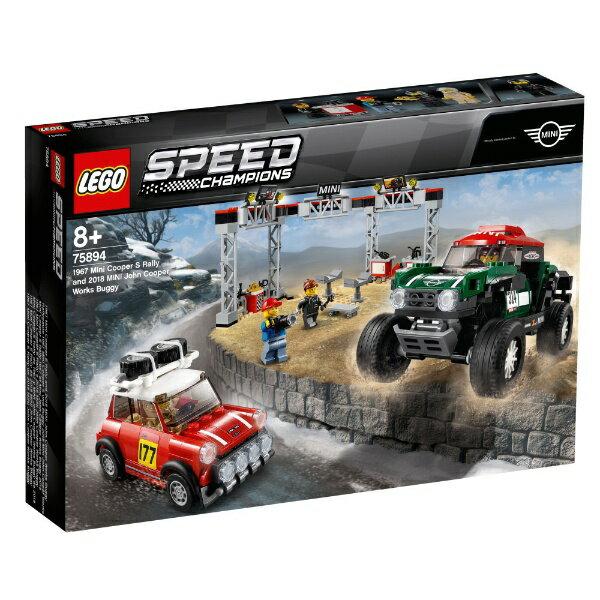レゴジャパン LEGO 75894 スピードチャンピオン 1967 ミニクーパー S ラリーと 2018 ミニ・ジョン・クーパー・ワークス・バギー