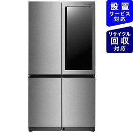 LG GR-Q23FGNGL 冷蔵庫 LG SIGNITURE シルバー [4ドア /観音開きタイプ /676L][GRQ23FGNGL] 【メーカー直送・代金引換不可・時間指定・返品不可】