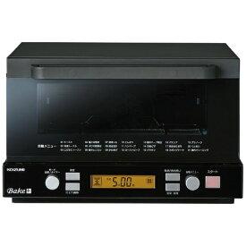 コイズミ KOIZUMI スモークトースター Bake+(ベイクプラス) KCG-1202-K[KCG1202K]