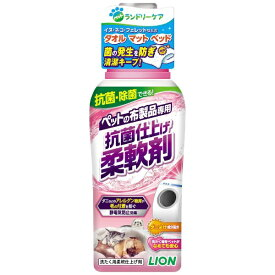 LION ライオン ペットの布製品専用 抗菌仕上げ柔軟剤 360g