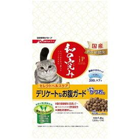 日清ペットフード Nisshin Pet Food JPスタイル 和の究み 猫用セレクトヘルスケア デリケートなお腹ガード 1.4kg