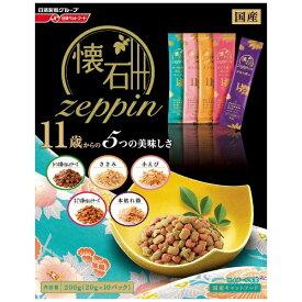 日清ペットフード Nisshin Pet Food 懐石zeppin 11歳から 5つの美味しさ 200g