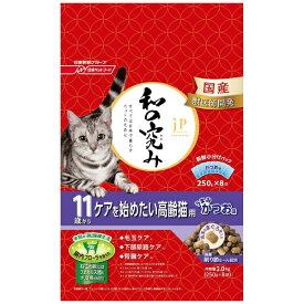 日清ペットフード Nisshin Pet Food JPスタイル 和の究み 11歳から ケアを始めたい高齢猫用 2kg