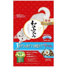 日清ペットフード Nisshin Pet Food JPスタイル 和の究み 1歳から おやつもあげつつ体型ケア 2kg