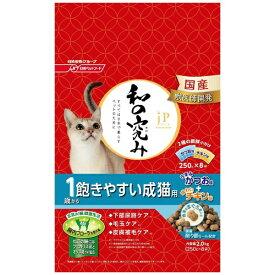 日清ペットフード Nisshin Pet Food JPスタイル 和の究み 1歳から 飽きやすい成猫用 2kg