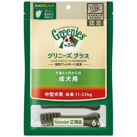 マースジャパンリミテッド Mars Japan Limited グリニーズプラス 成犬用 中型犬用 11〜22kg 6本入