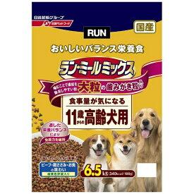 日清ペットフード Nisshin Pet Food ラン・ミールミックス 大粒11歳からの高齢犬用 6.5kg