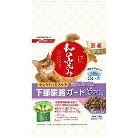日清ペットフード Nisshin Pet Food JPスタイル 和の究み 猫用セレクトヘルスケア 下部尿路ガード 低カルシウム 1.4kg