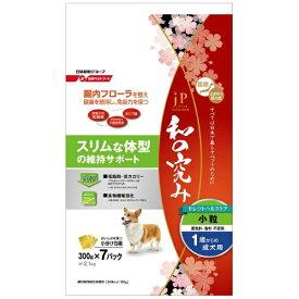 日清ペットフード Nisshin Pet Food ジェーピースタイル 和の究み セレクトヘルスケア スリムな体型維持サポート 1歳からの成犬用 2.1kg