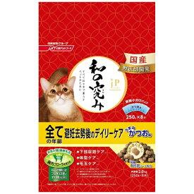 日清ペットフード Nisshin Pet Food JPスタイル 和の究み 全ての年齢 避妊去勢後のデイリーケア 2kg