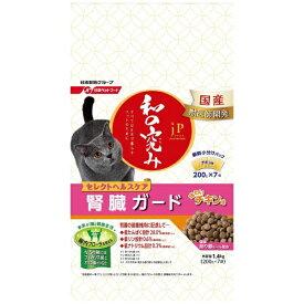 日清ペットフード Nisshin Pet Food JPスタイル 和の究み 猫用セレクトヘルスケア 腎臓ガード チキン味 1.4kg