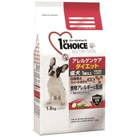 アース・ペット earth pet フアーストチョイスアレルゲンケアダイエット成犬白身魚&スイートポテト小粒 1.8kg