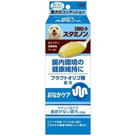アース・ペット earth pet チョイスプラススタミノン おなかケア 40g