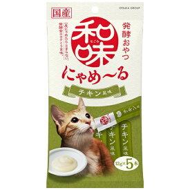 アース・ペット earth pet 和味 にゃめーる チキン風味 12g