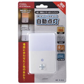 オーム電機 OHM ELECTRIC LEDナイトライト 明暗人感センサー式 NIT-ALA6MJM-WN
