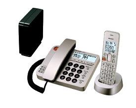 シャープ SHARP JD-XG1CL-N 電話機 シャンパンゴールド [子機1台 /コードレス][電話機 本体 JDXG1CLN]