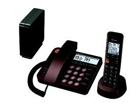 シャープ SHARP JD-XG1CL-T 電話機 ブラウンメタリック [子機1台 /コードレス][JDXG1CLT]