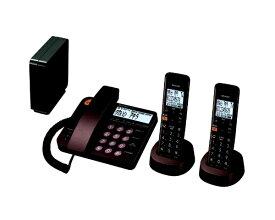 シャープ SHARP JD-XG1CW-T 電話機 ブラウンメタリック [子機2台 /コードレス][JDXG1CWT]