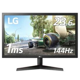LG ゲーミングモニター 24GL600F-B [23.6型 /ワイド /フルHD(1920×1080)][24GL600FB]