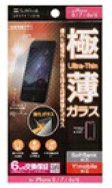 ソフトバンク SoftBank iPhone 8 / 7 / 6s/6用 極薄保護ガラス ZSEBJE