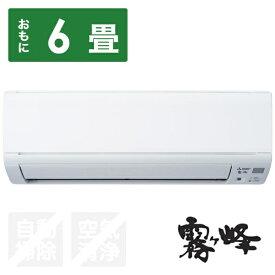 三菱 Mitsubishi Electric MSZ-GE2219-W エアコン 2019年 霧ヶ峰 GEシリーズ ピュアホワイト [おもに6畳用 /100V][MSZGE2219W+MUCZG2219]