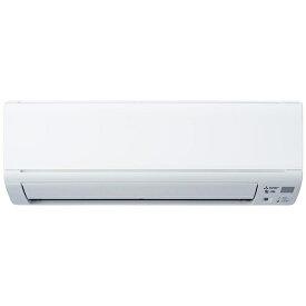 三菱 Mitsubishi Electric MSZ-GE2519-W エアコン 2019年 霧ヶ峰 GEシリーズ ピュアホワイト [おもに8畳用 /100V][MSZGE2519W+MUCZG2519]